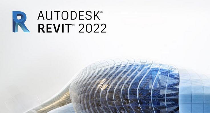 Autodesk Revit 2022 logo