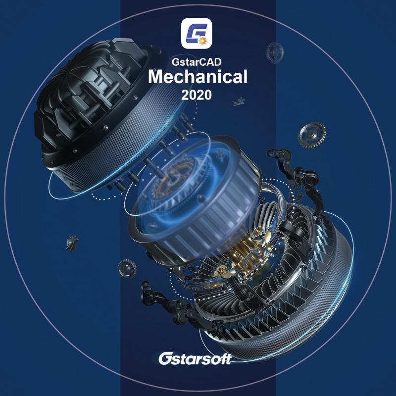 GstarCAD Mechanical 2020